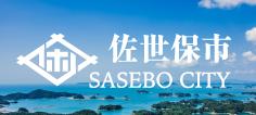 sasebo-city
