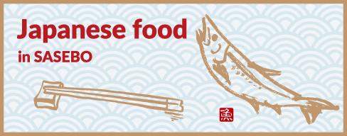 japanese food in sasebo