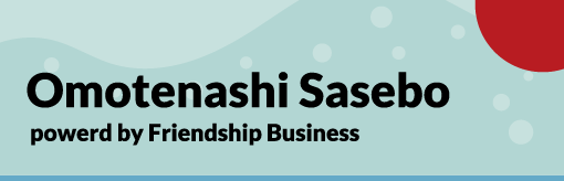 Friendship Business in Sasebo